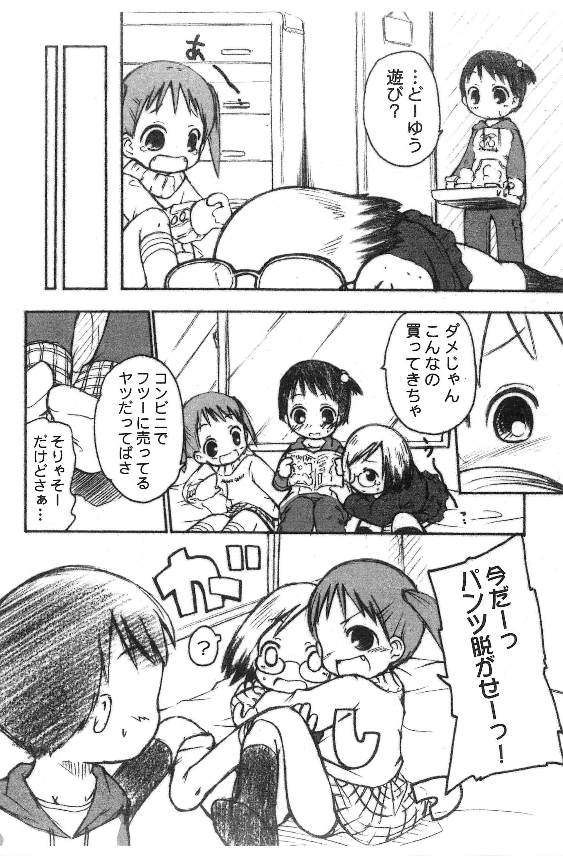 Ichigo Man 6