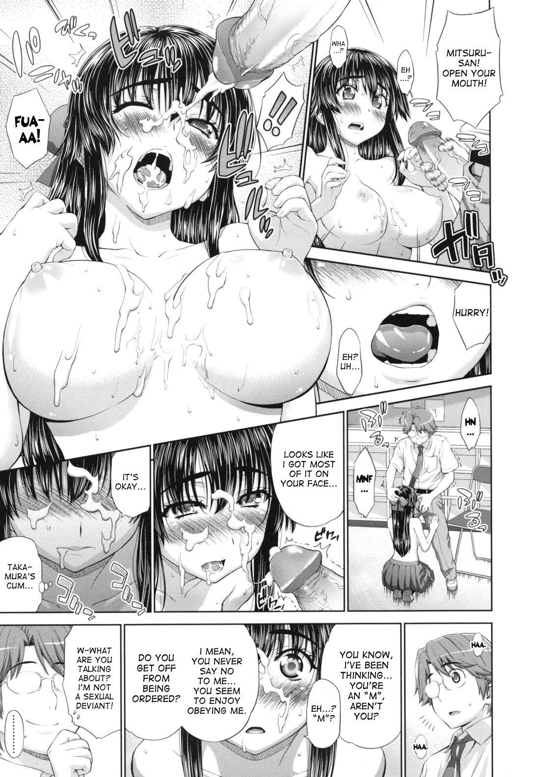 Futarikiri no Houkago 99