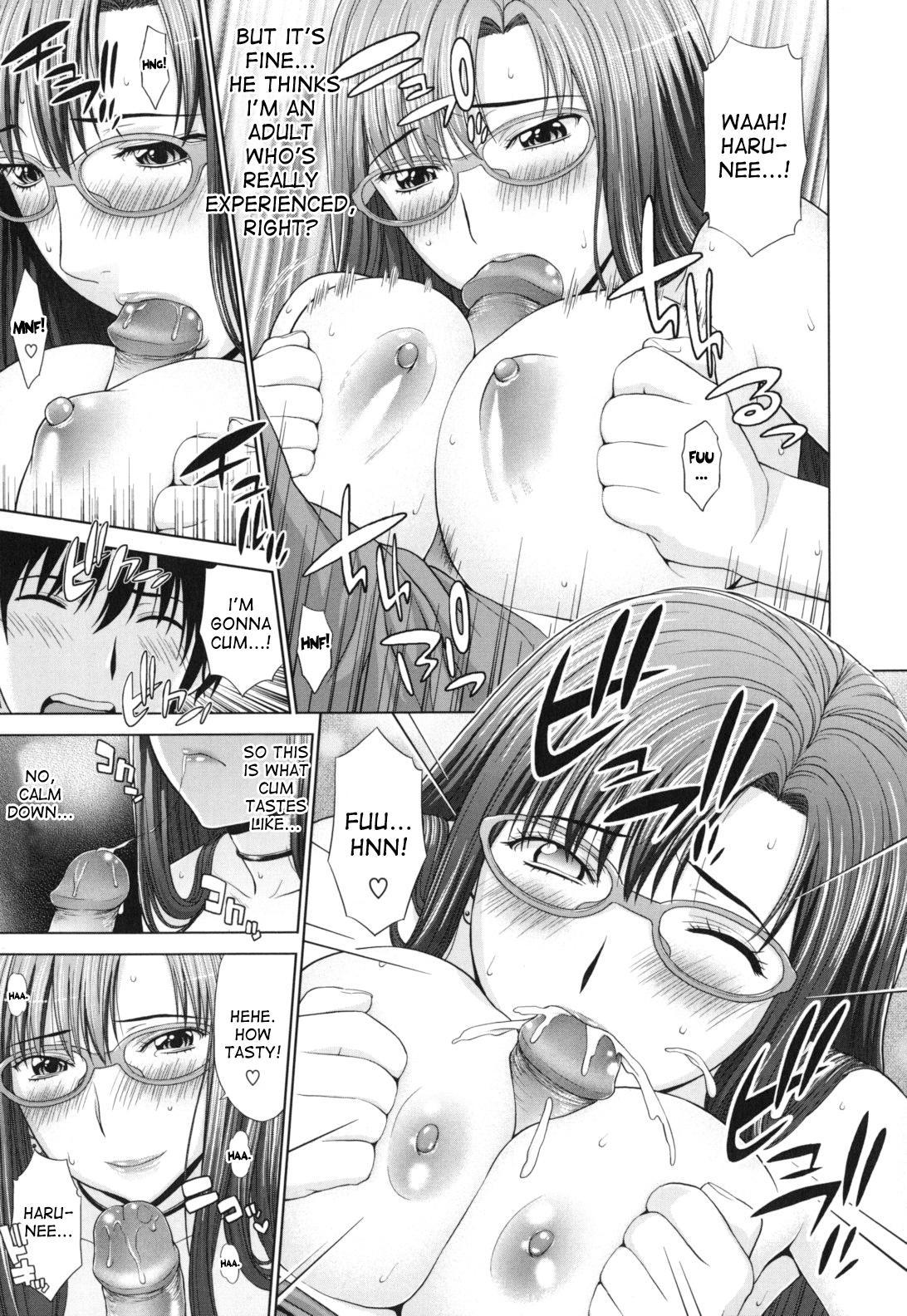Futarikiri no Houkago 197