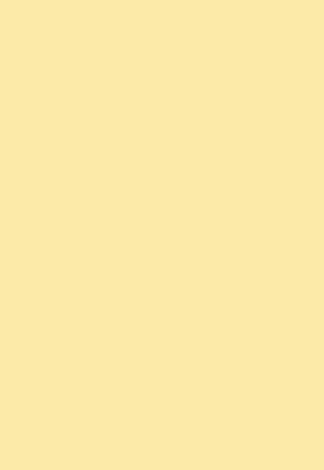 Futarikiri no Houkago 209