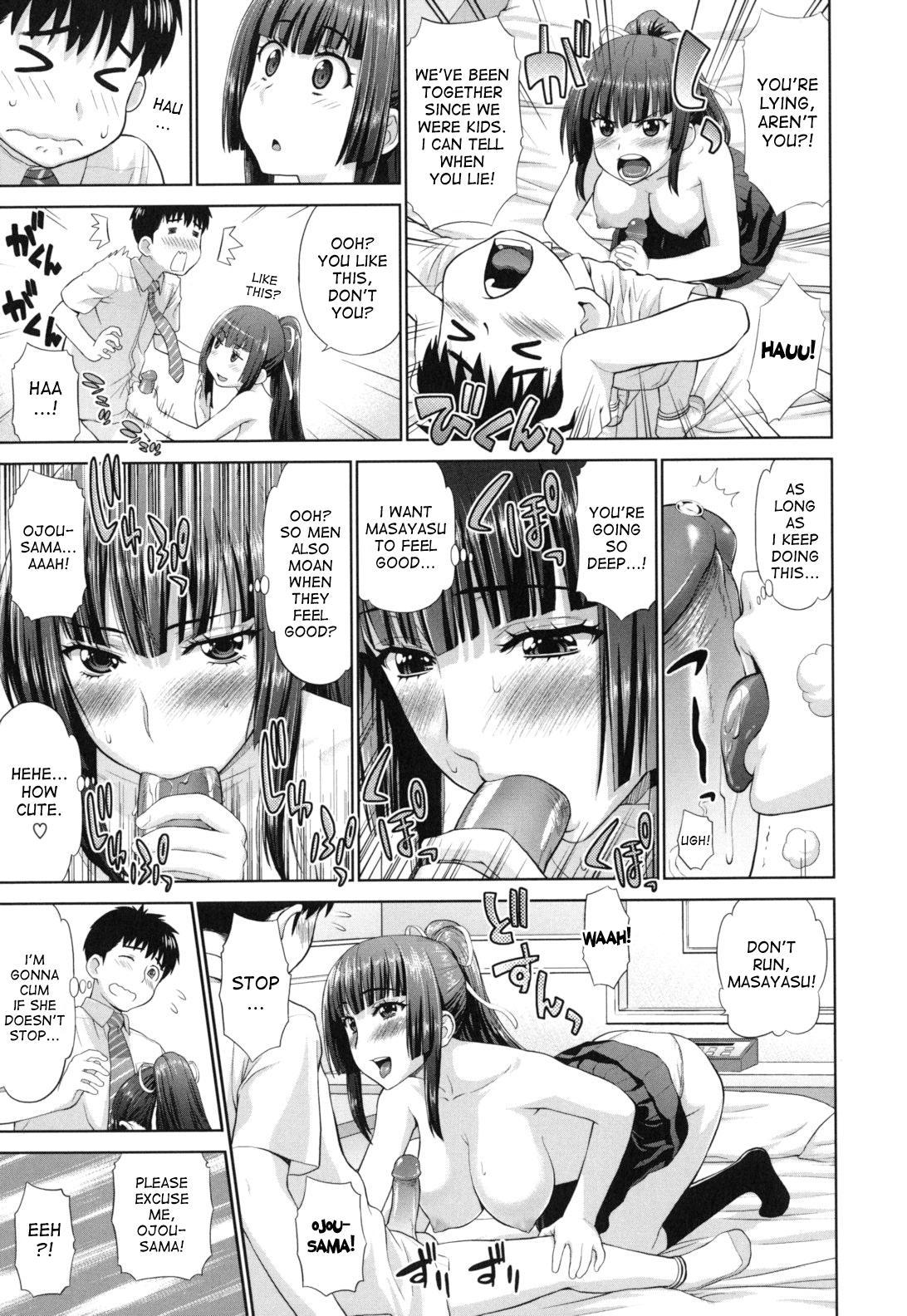 Futarikiri no Houkago 38