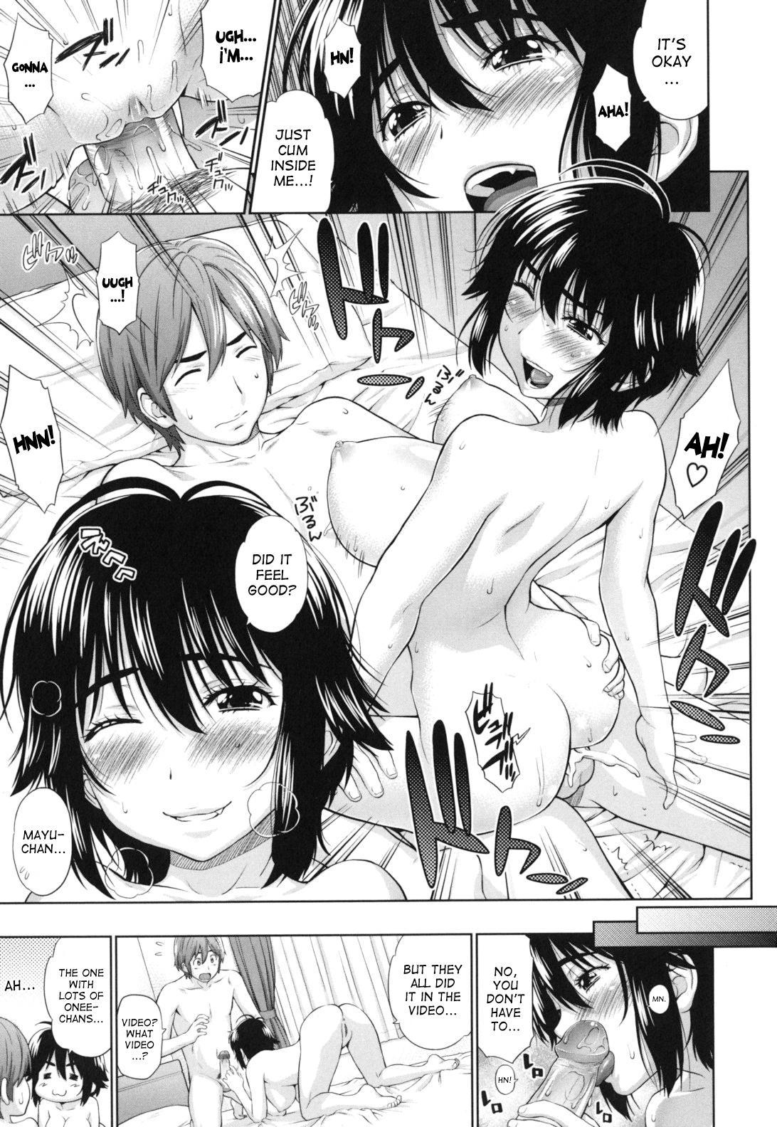 Futarikiri no Houkago 53