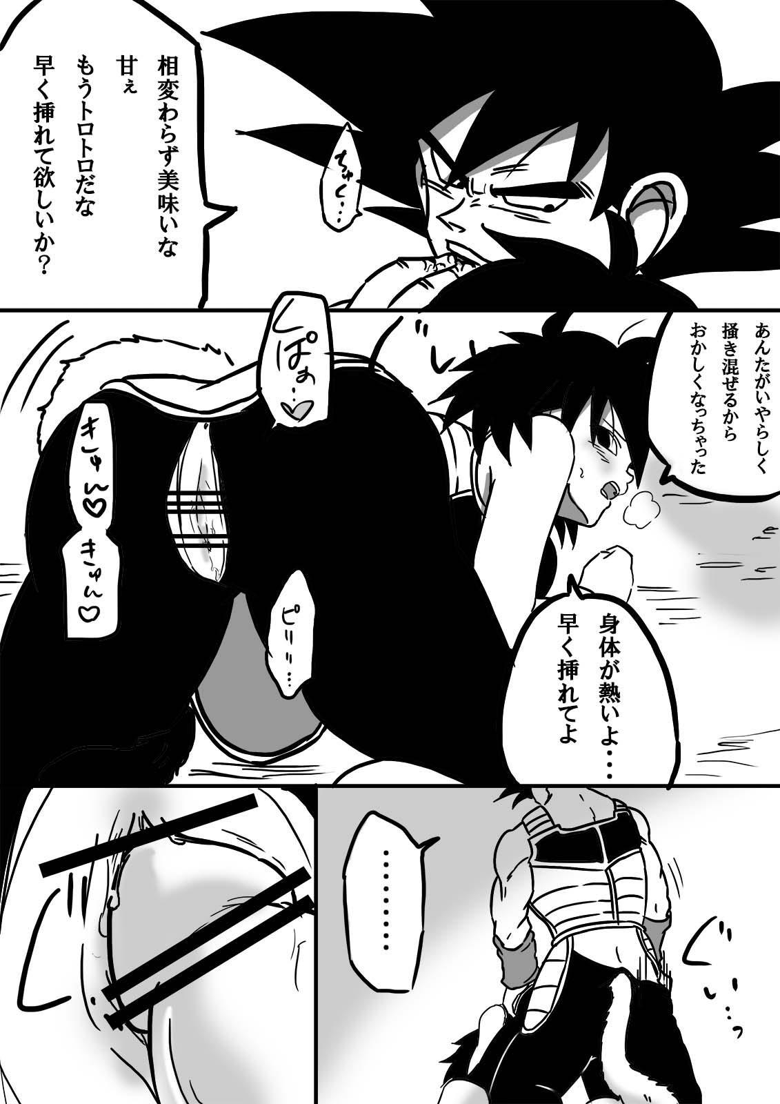 Miwaku no hana 9