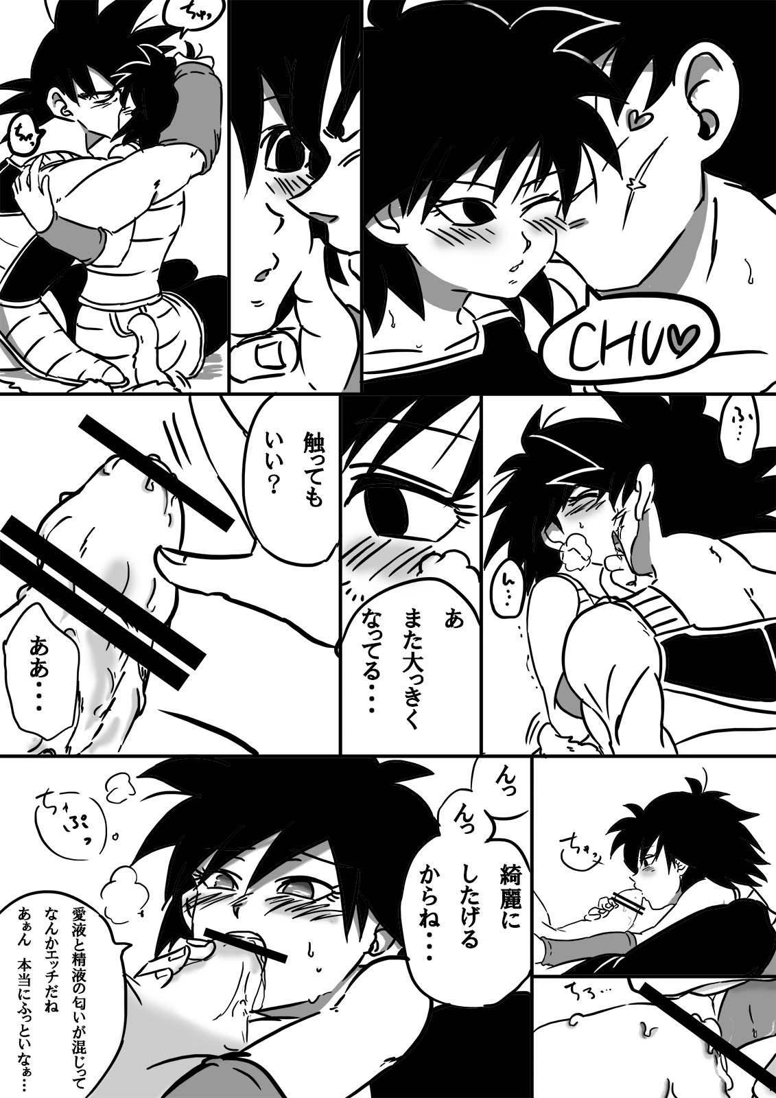 Miwaku no hana 16