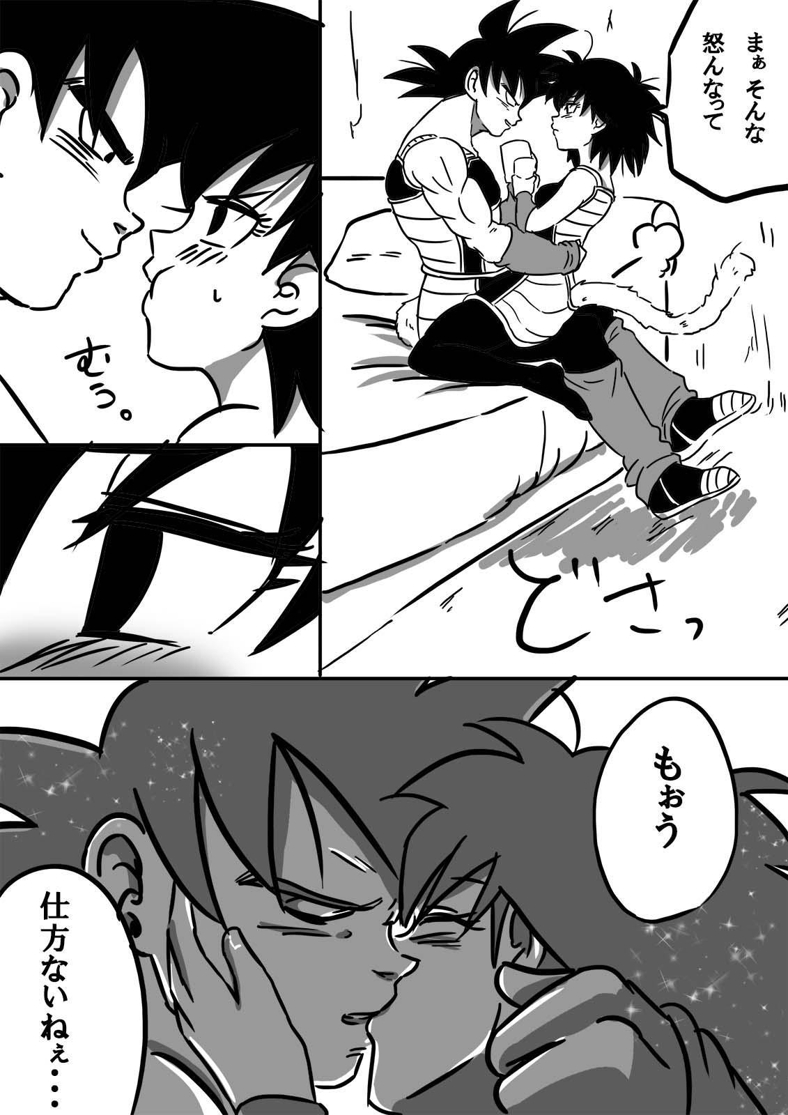 Miwaku no hana 27