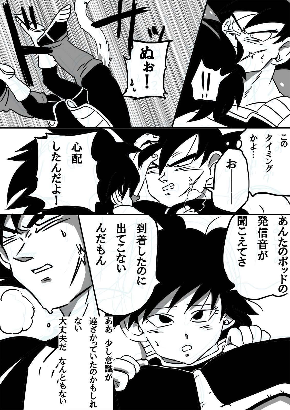 Miwaku no hana 5