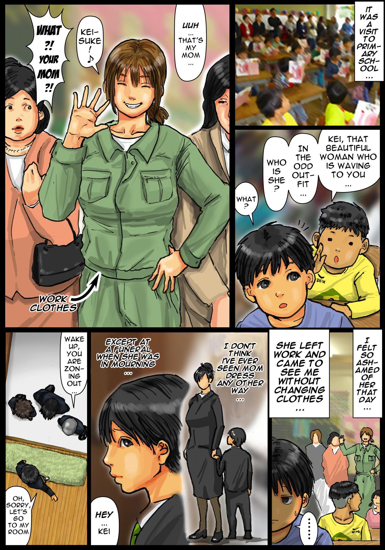 [Kuroneko Smith] Kaa-san no Ana Tsukawasete ~Zenpen~ | Cumming Inside Mommy's Hole 1 [English] [MonaS] [Digital] 14