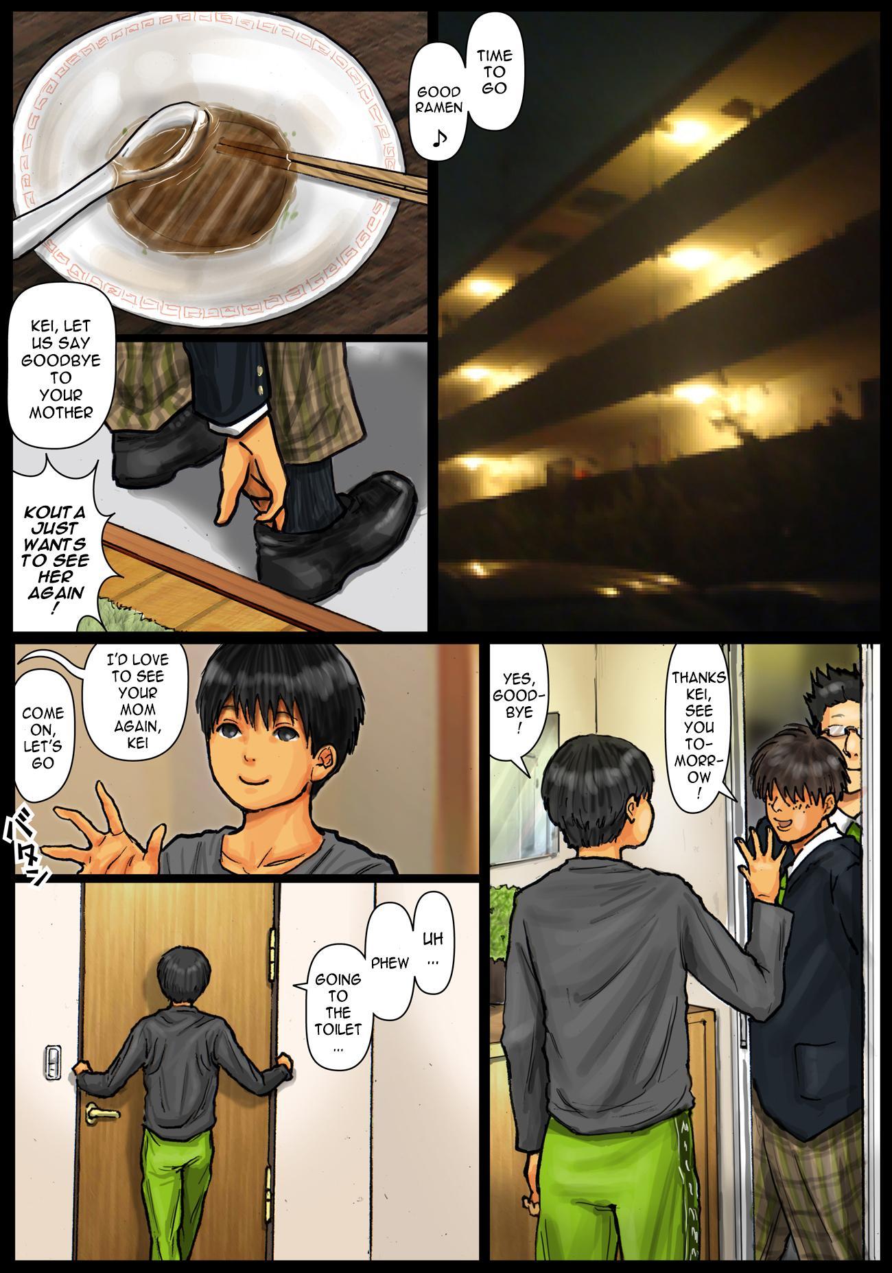 [Kuroneko Smith] Kaa-san no Ana Tsukawasete ~Zenpen~ | Cumming Inside Mommy's Hole 1 [English] [MonaS] [Digital] 15