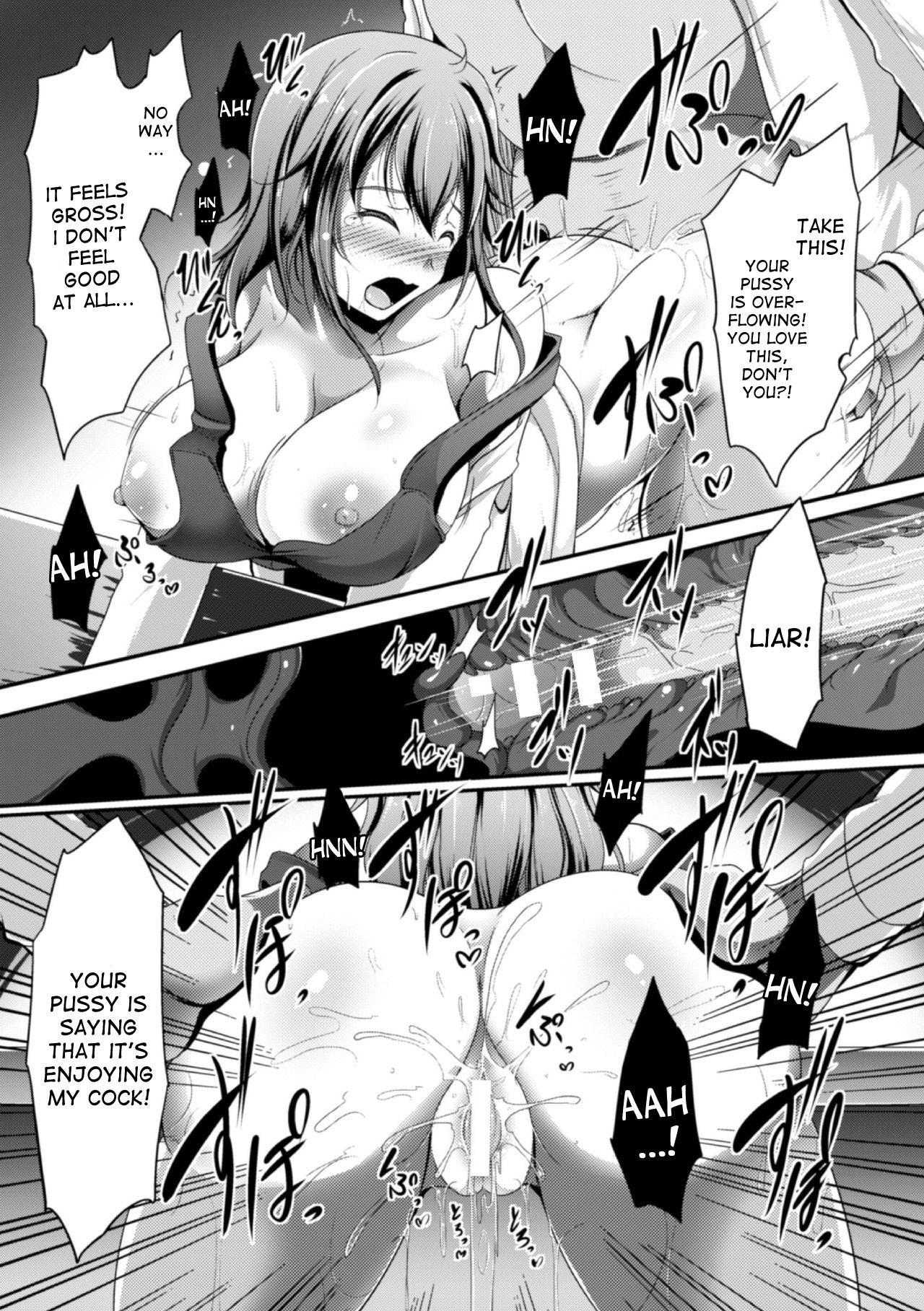 Shinbatsu Chokugeki! Kawaii Ko ni Sarete Yogarasareru Ore   Divine Punishment! I was turned into a cute girl who gets raped! 10