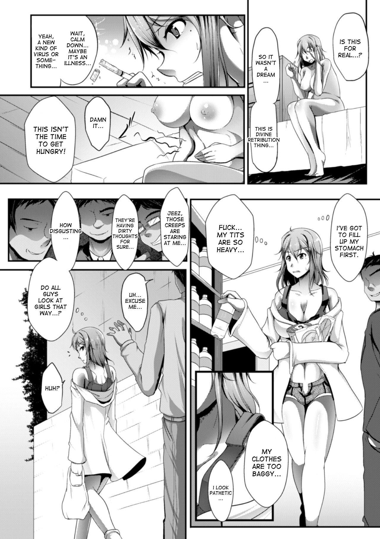 Shinbatsu Chokugeki! Kawaii Ko ni Sarete Yogarasareru Ore   Divine Punishment! I was turned into a cute girl who gets raped! 3