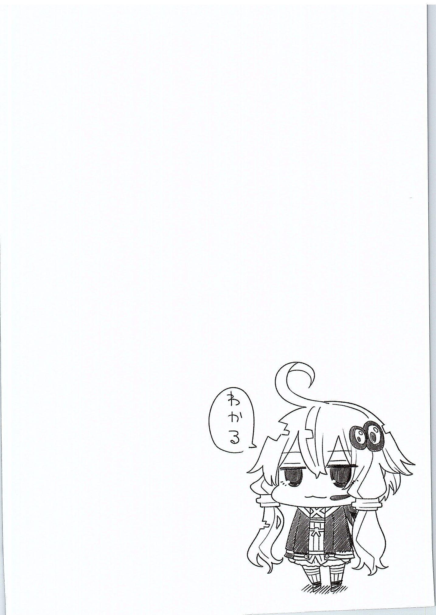 Yuzuki Yukari In Dragon Quest 2