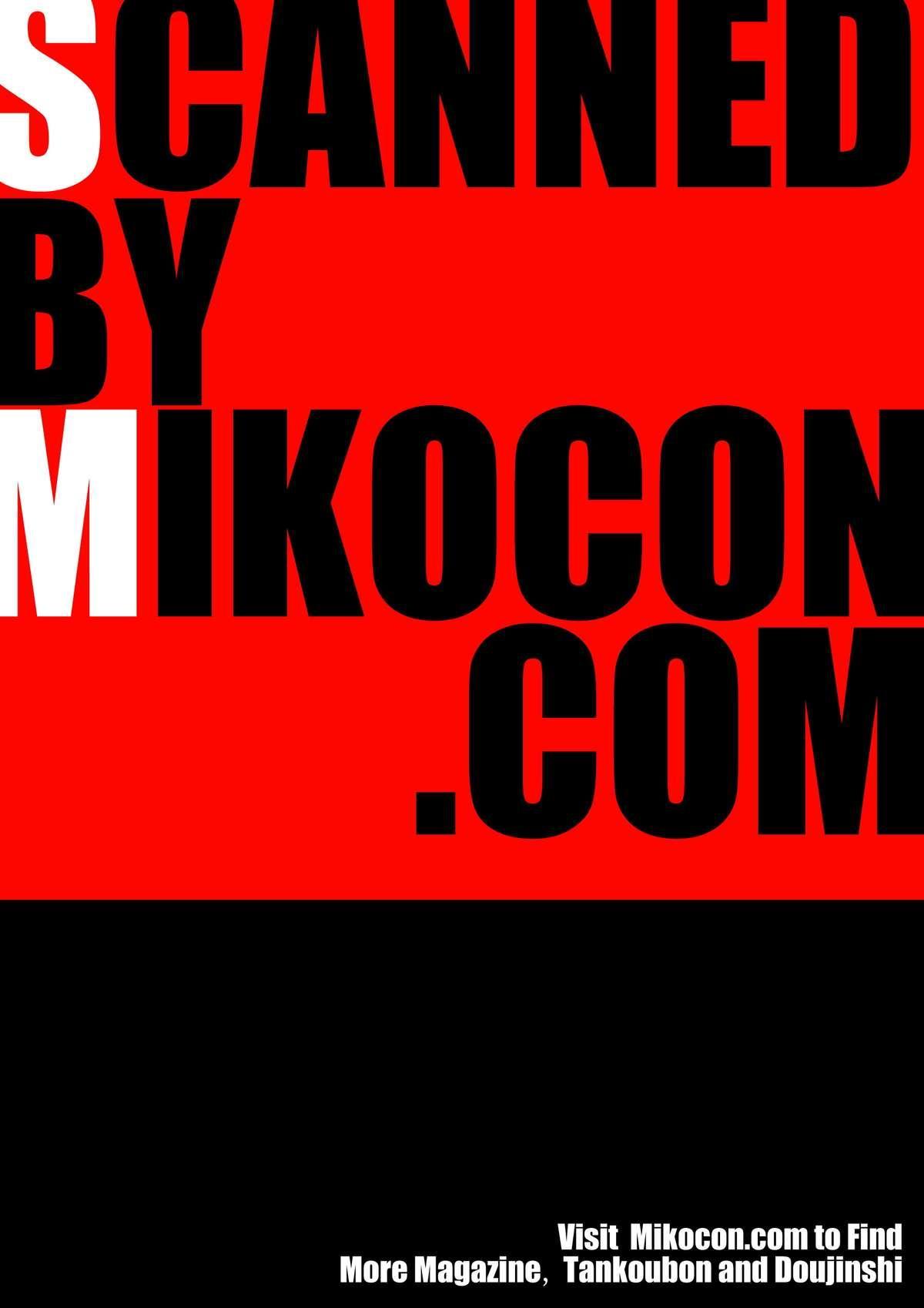 COMIC Kairakuten 2016-04 1