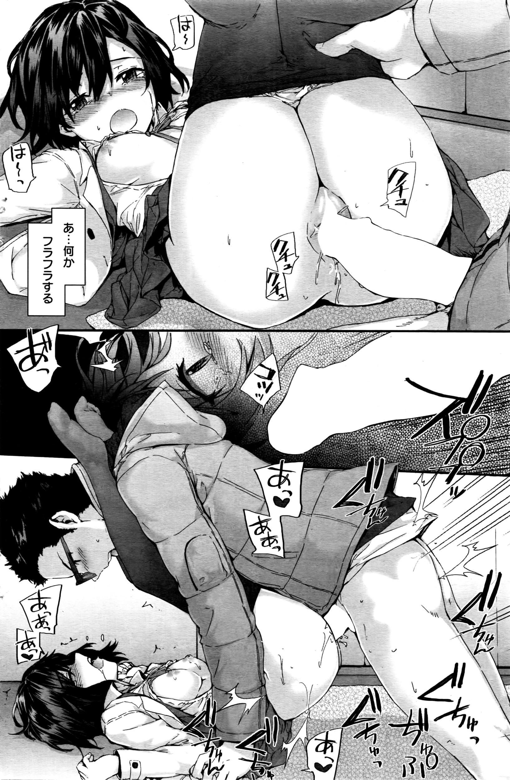 COMIC Kairakuten 2016-04 216