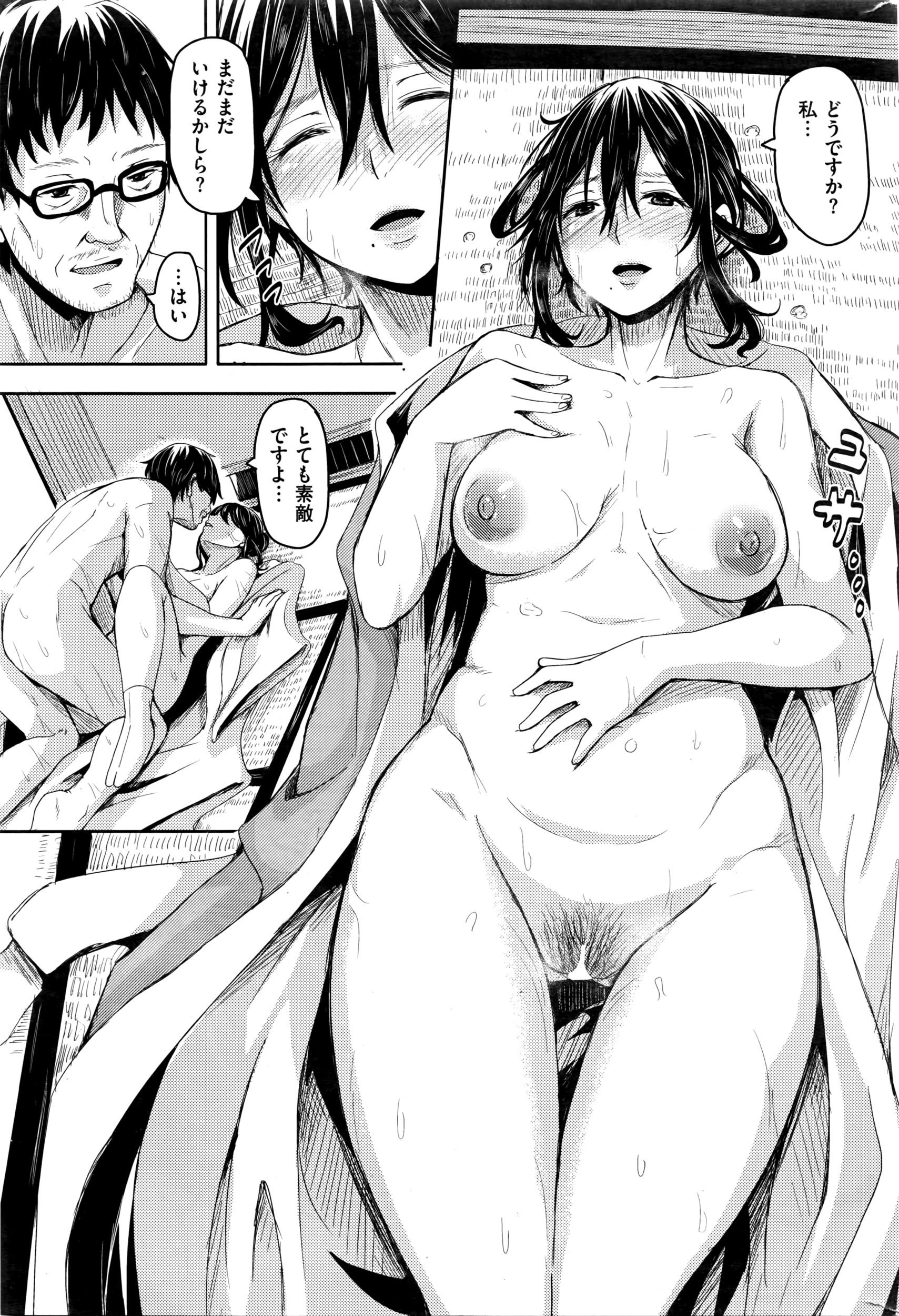 COMIC Kairakuten 2016-04 339