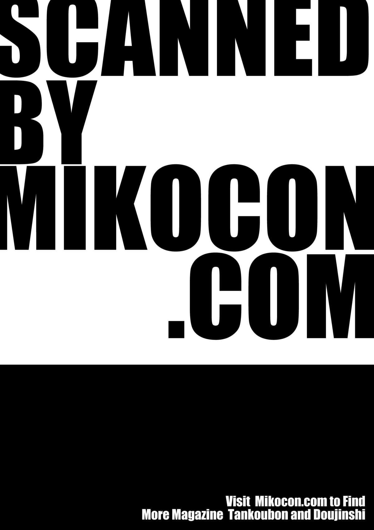 COMIC Kairakuten 2016-04 401