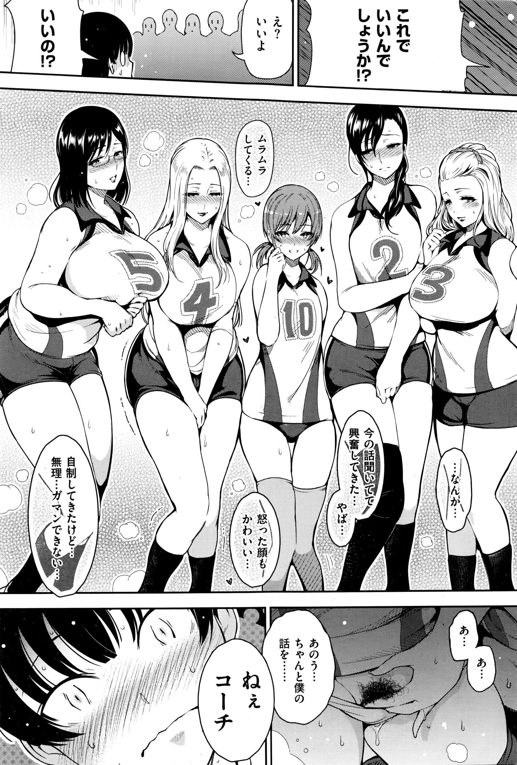 COMIC Kairakuten 2016-04 97