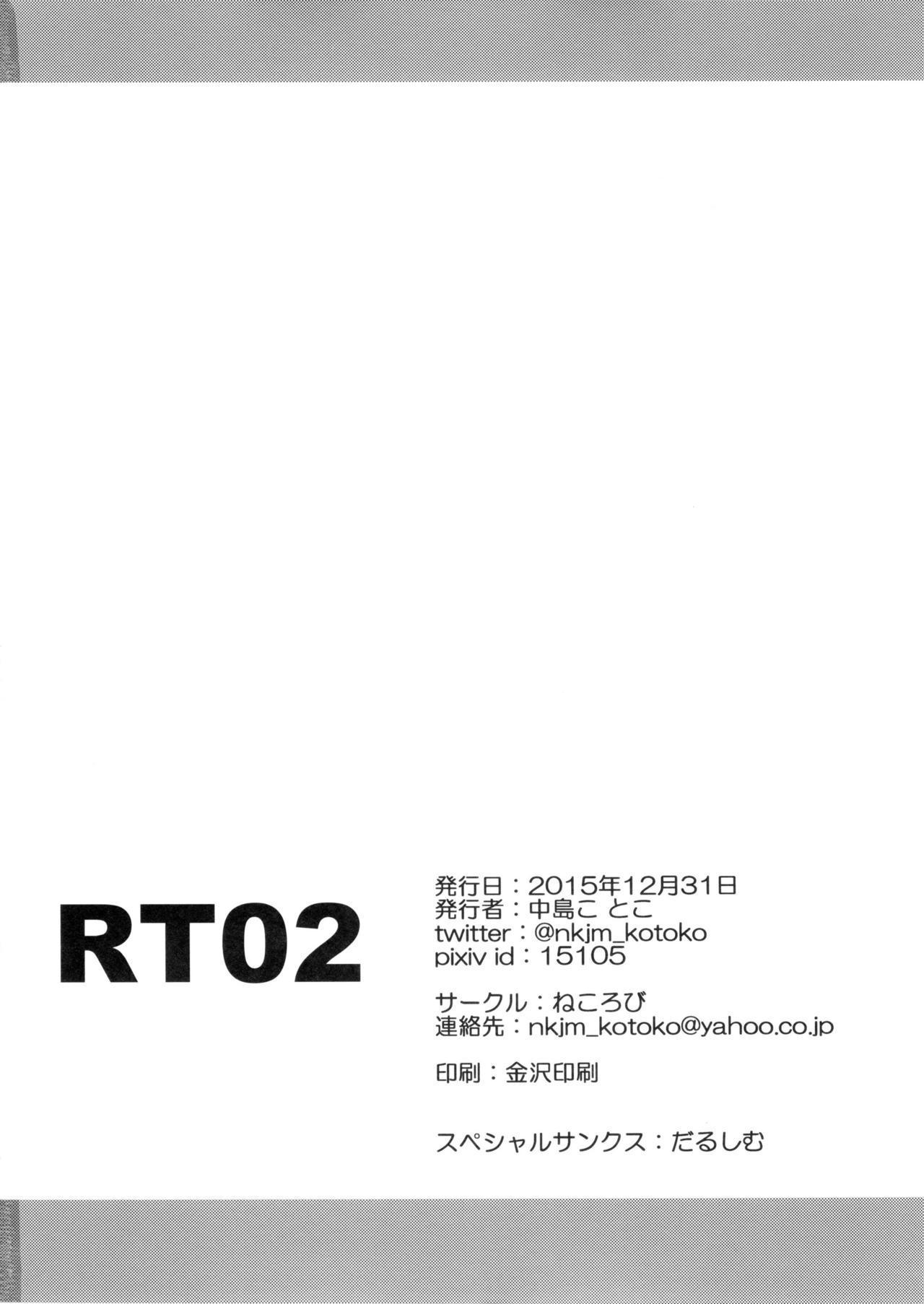 RT02 33