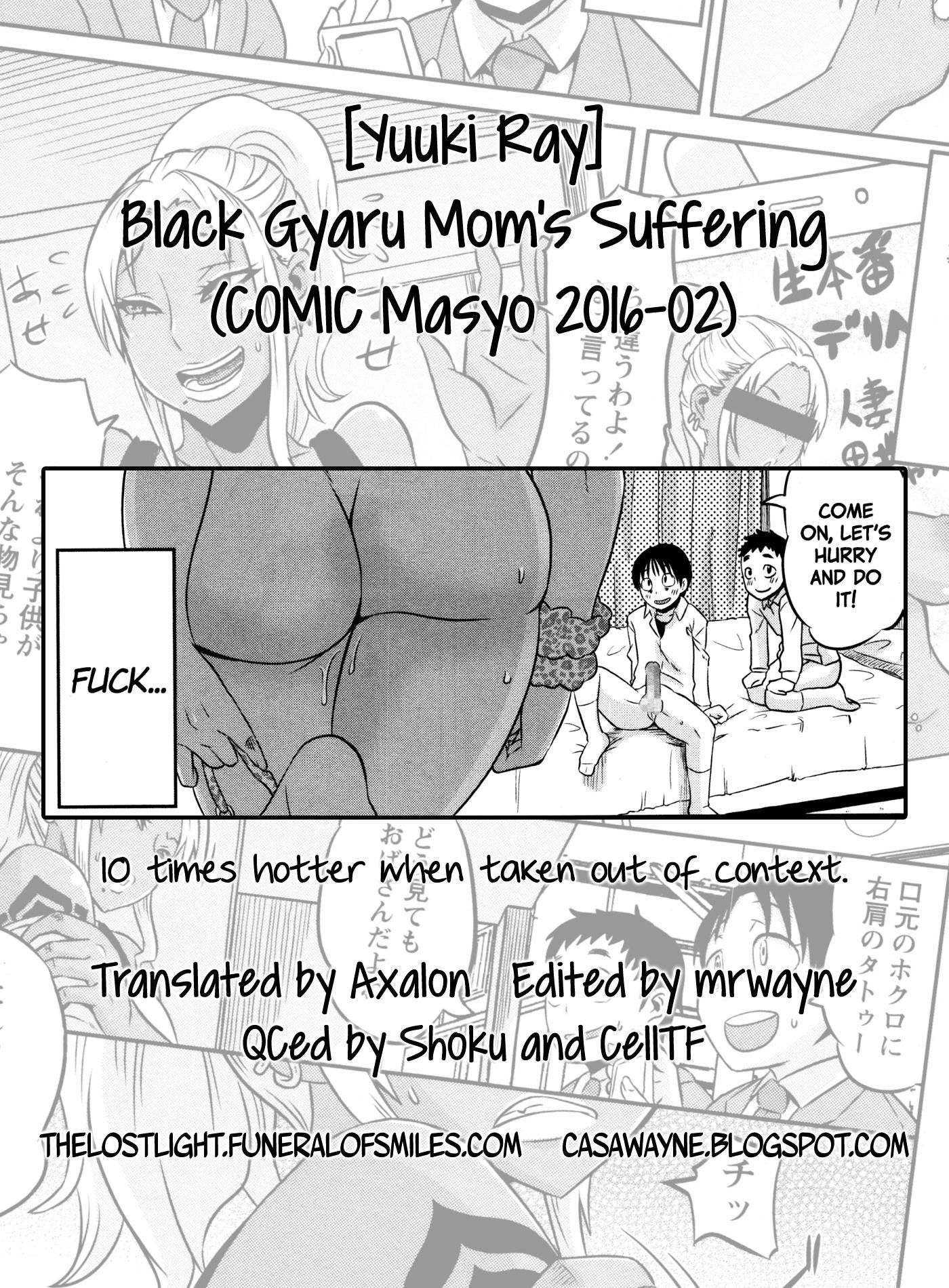 Kuro Gal Mama no Junan | Black Gyaru Mom's Suffering 20