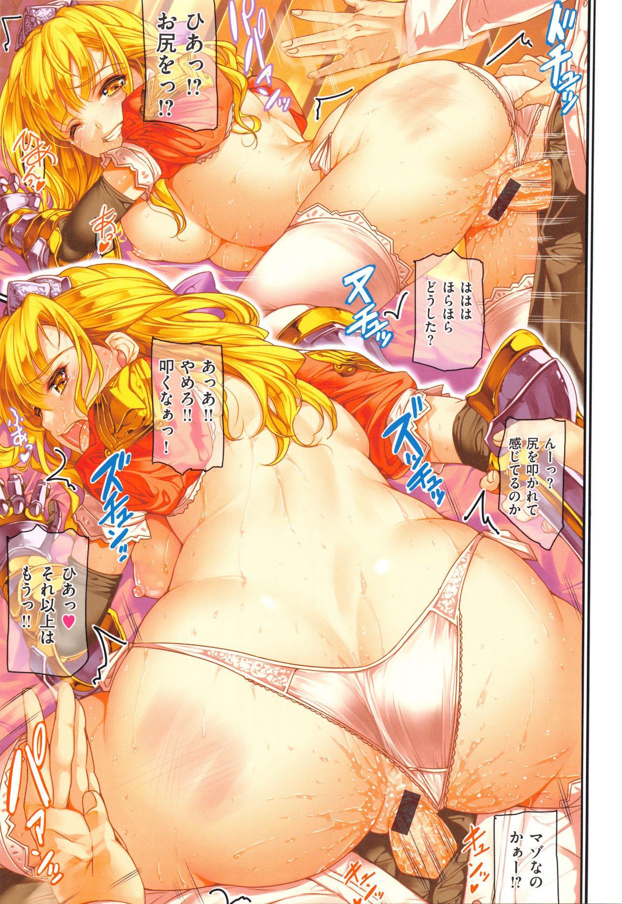 Tsuyahada Lovers 19