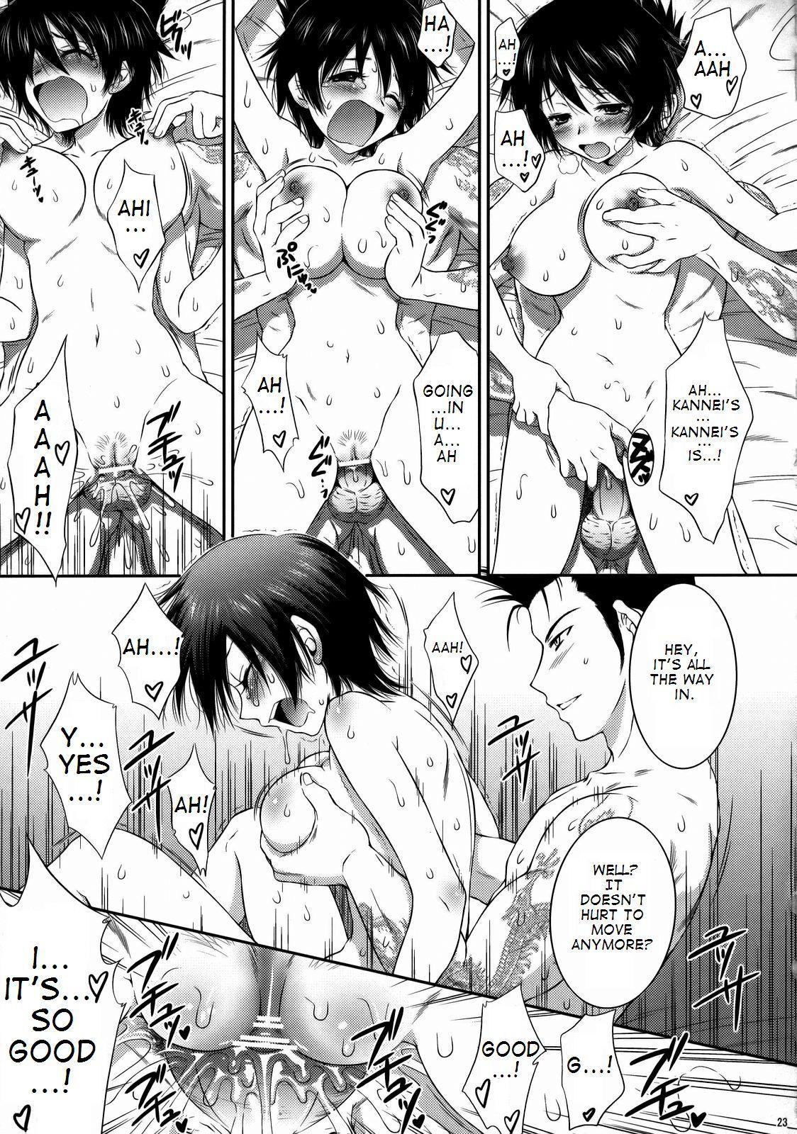 Himitsu no Rikuson-chan 21