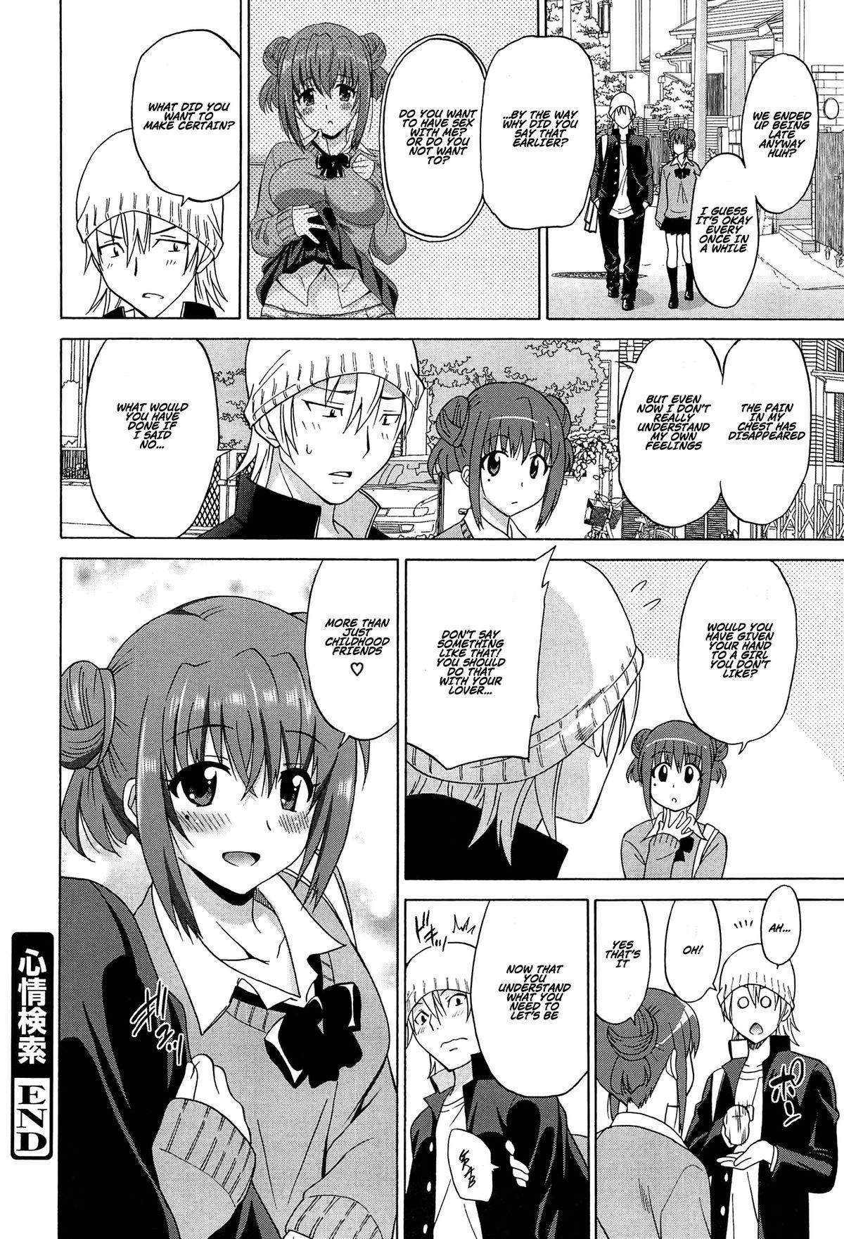 [Otono Natsu] Wonderful Days ~17-nin no Shojo to Inu~ Ch. 1-6 [English] [Na-Mi-Da] 19