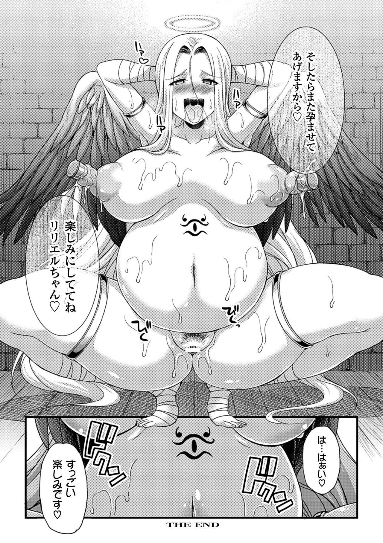 2D Comic Magazine Jingai Musume Haramase Kedakaki Mesu-tachi wa Ningen Kodane ni Kuppuku Suru Vol. 2 40