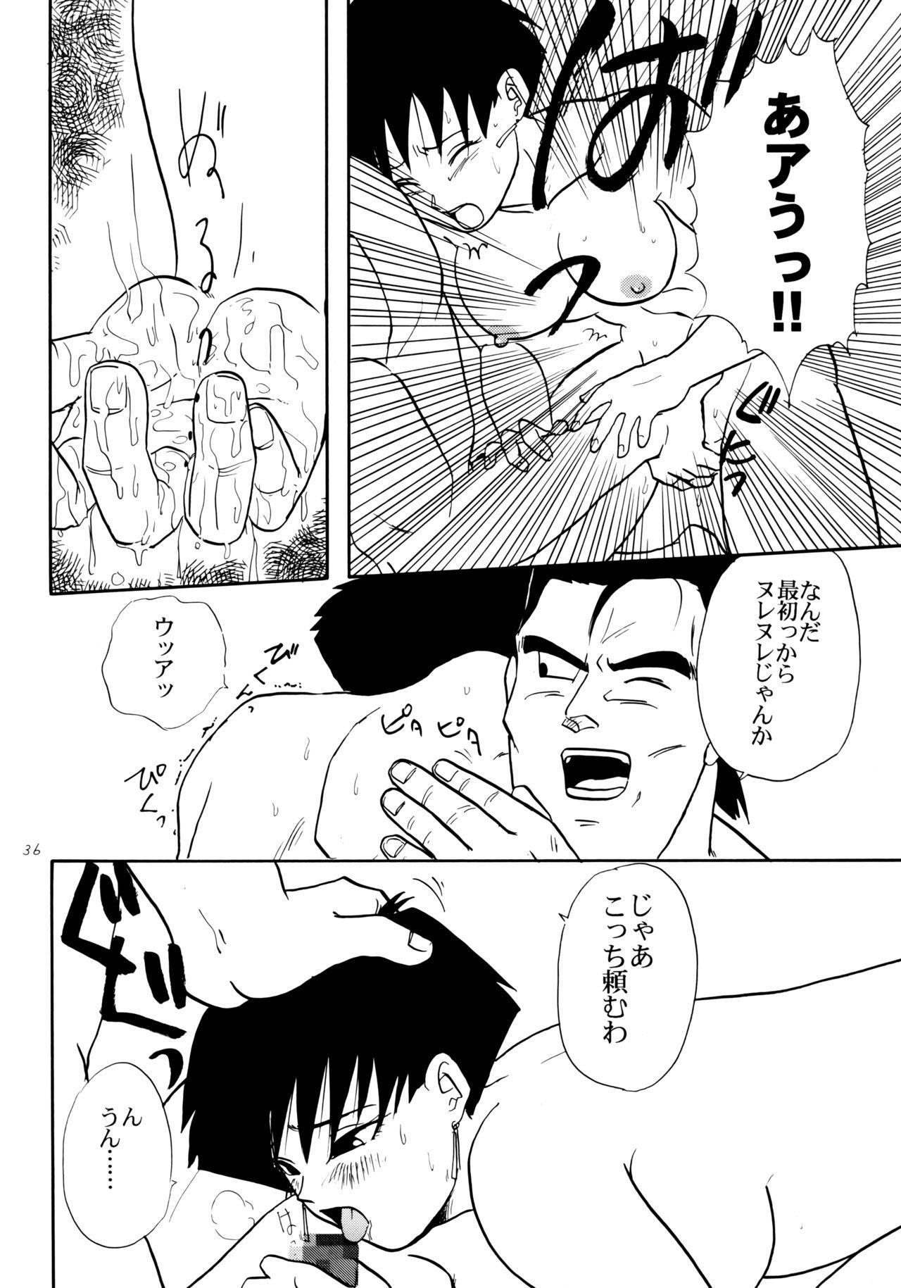 Wakayo 35