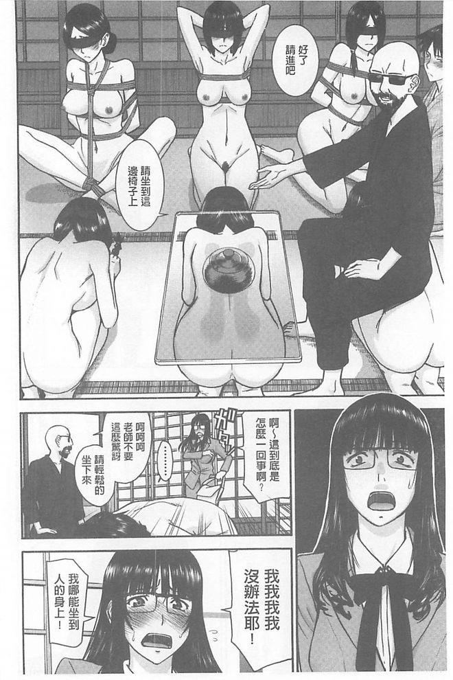 Bokura no Sex 32