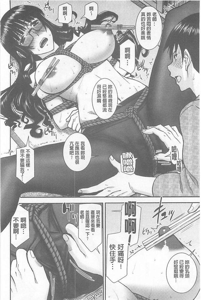 Bokura no Sex 48