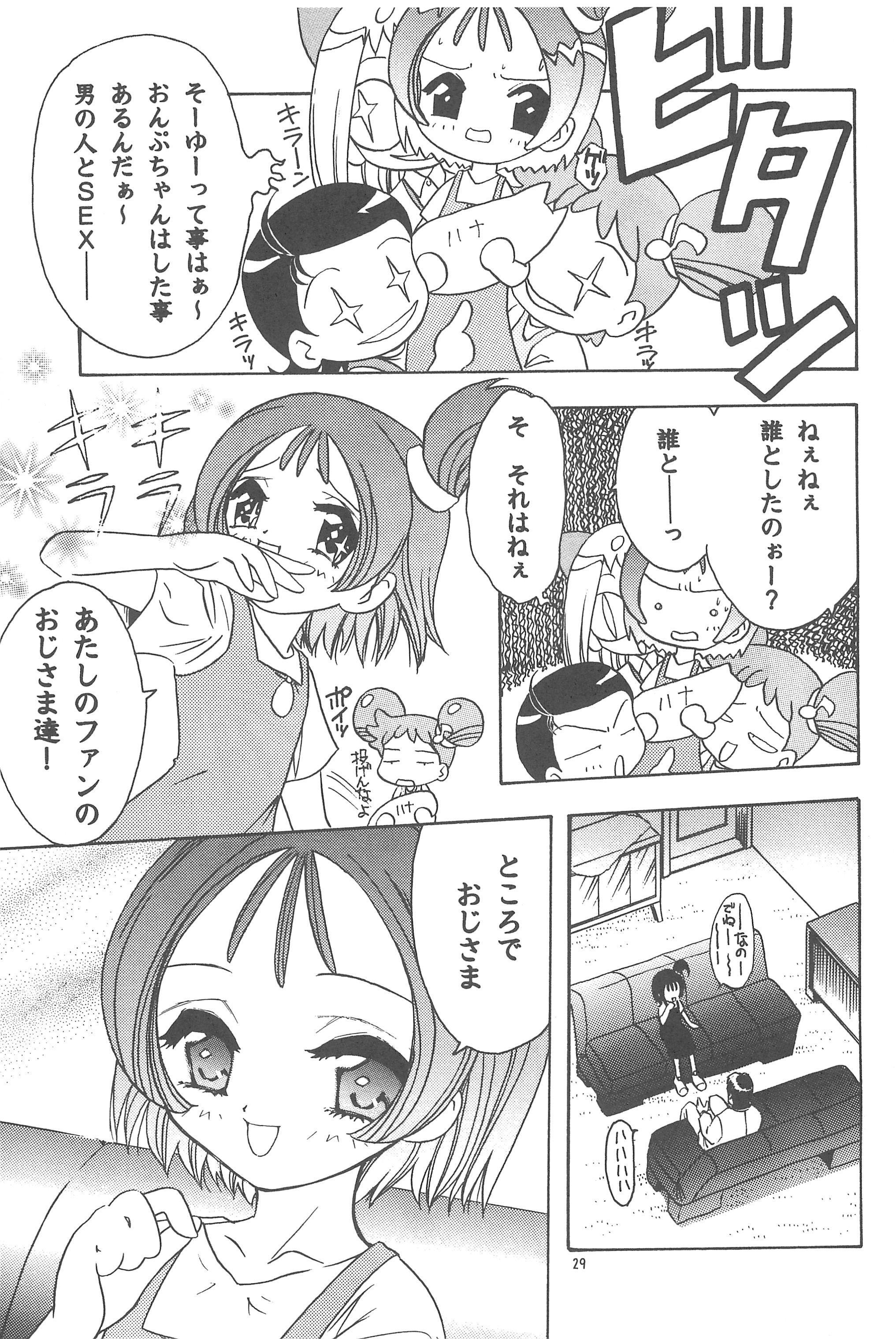 Mukatsuki Teikoku Soushuuhen 28