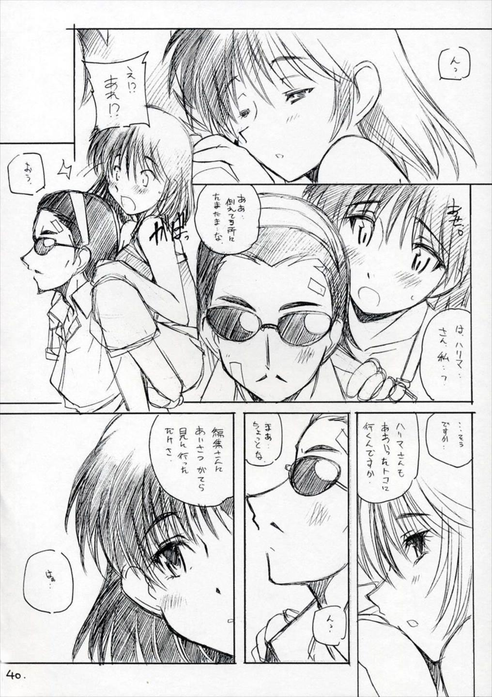 Mousou Shoujo 38