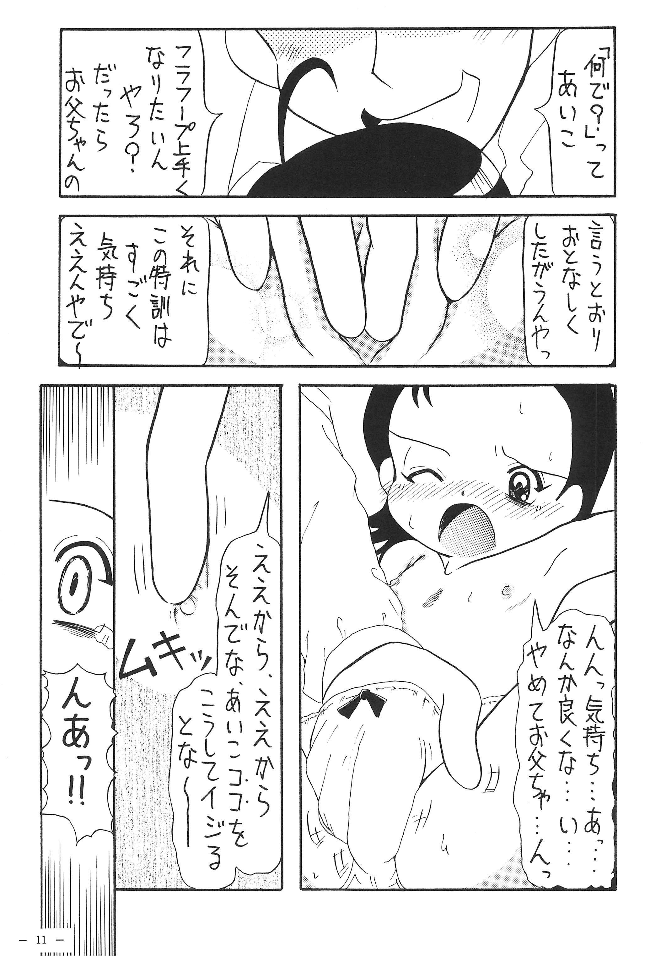Aikocchi Club 10
