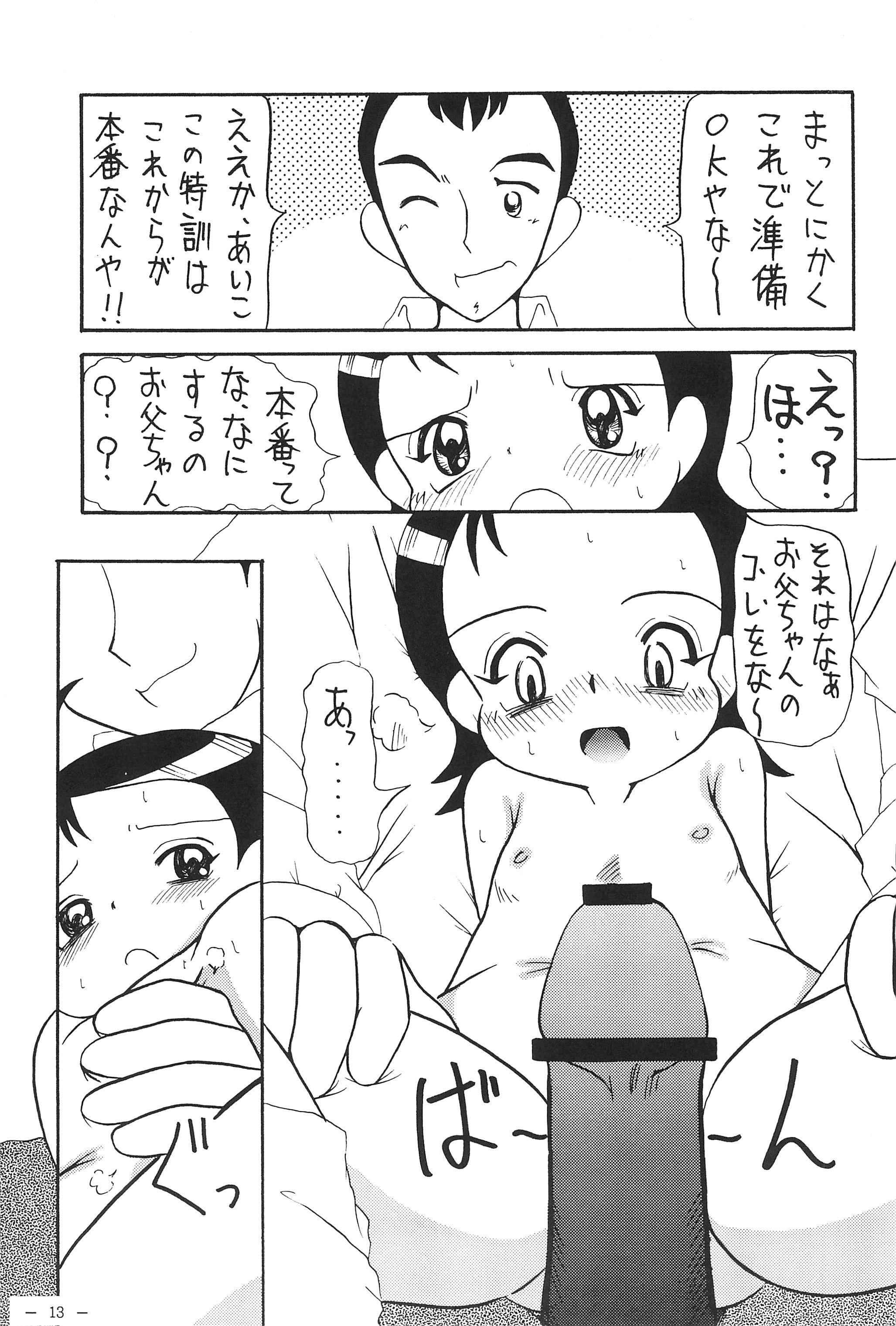 Aikocchi Club 12