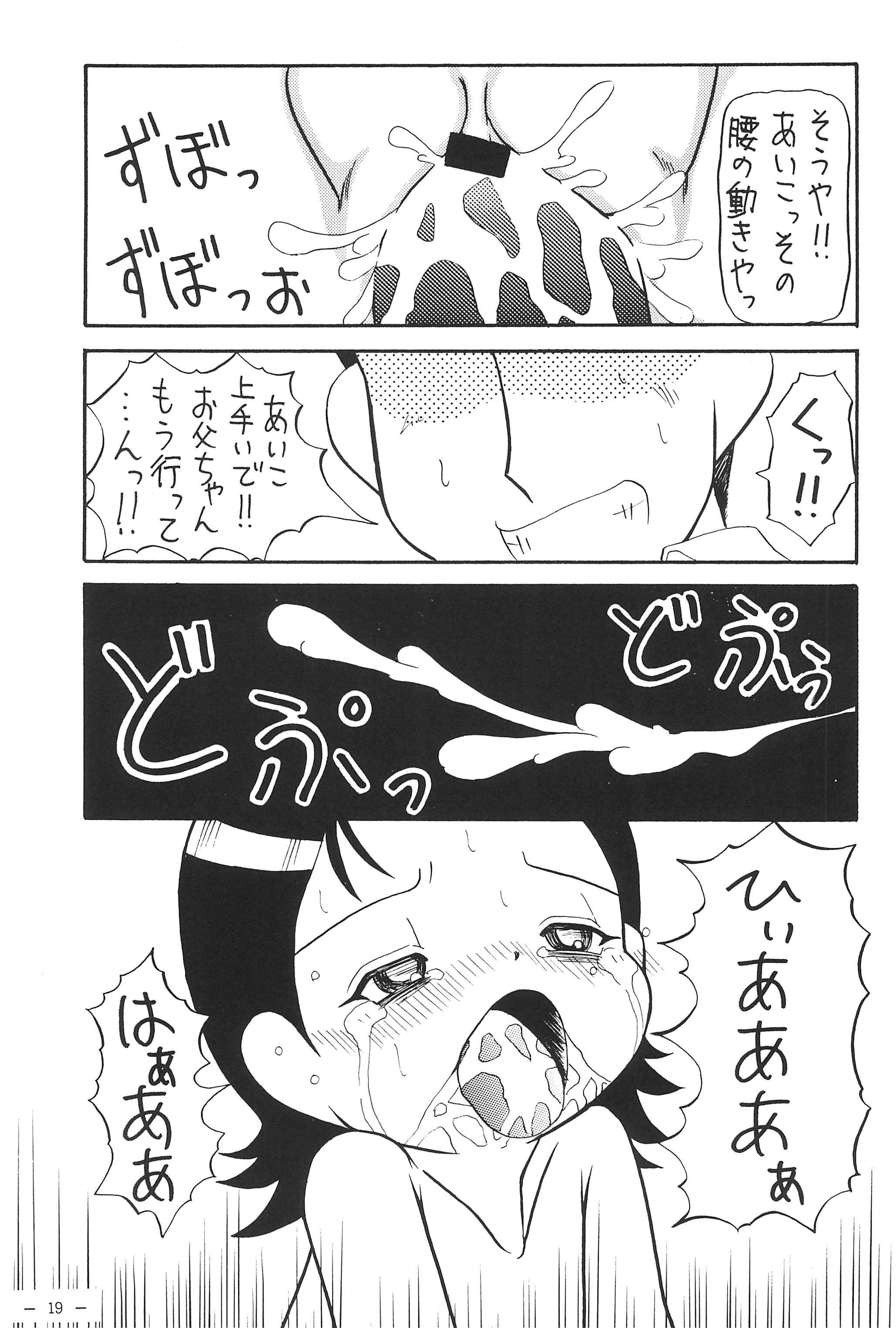 Aikocchi Club 18