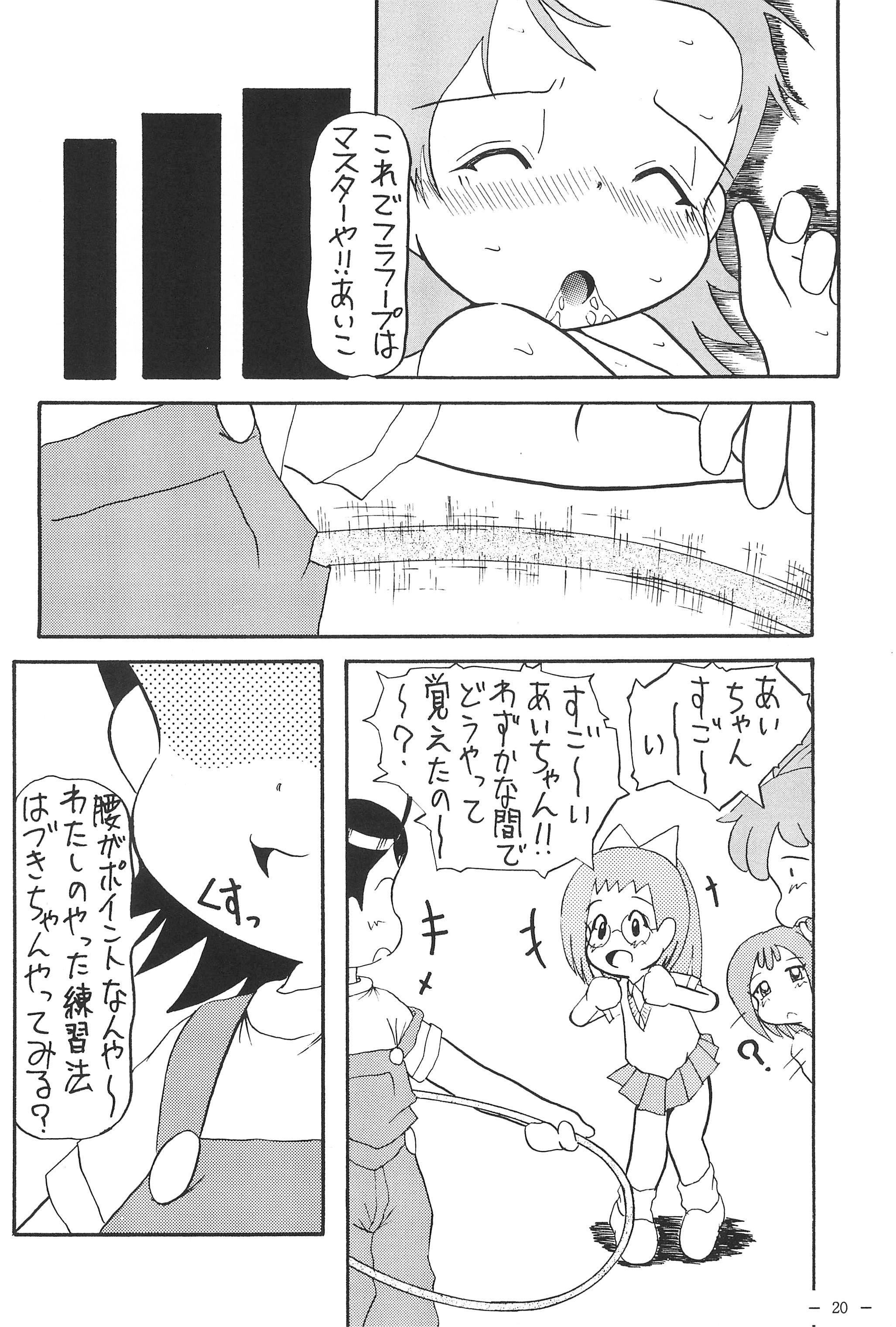 Aikocchi Club 19