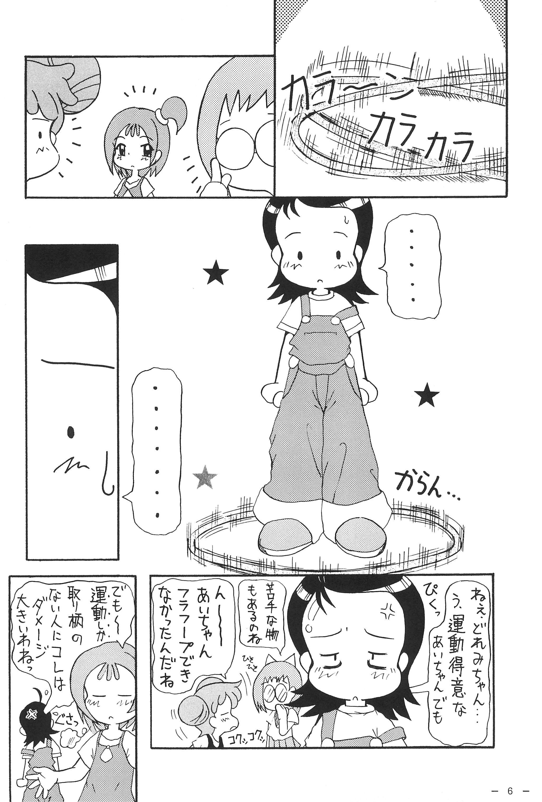 Aikocchi Club 5