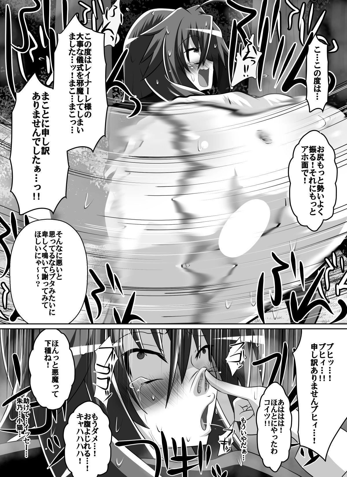 Benigami no Messatsuki ~Teki Onna ni Juurin Sareru Kouketsu Shoujo 21