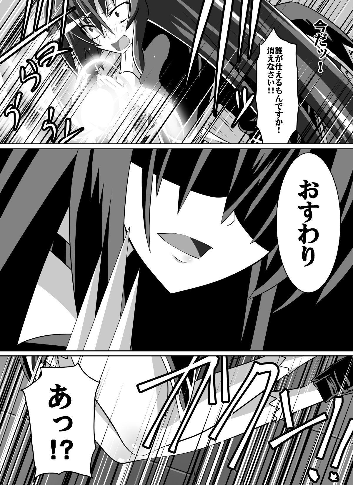 Benigami no Messatsuki ~Teki Onna ni Juurin Sareru Kouketsu Shoujo 28
