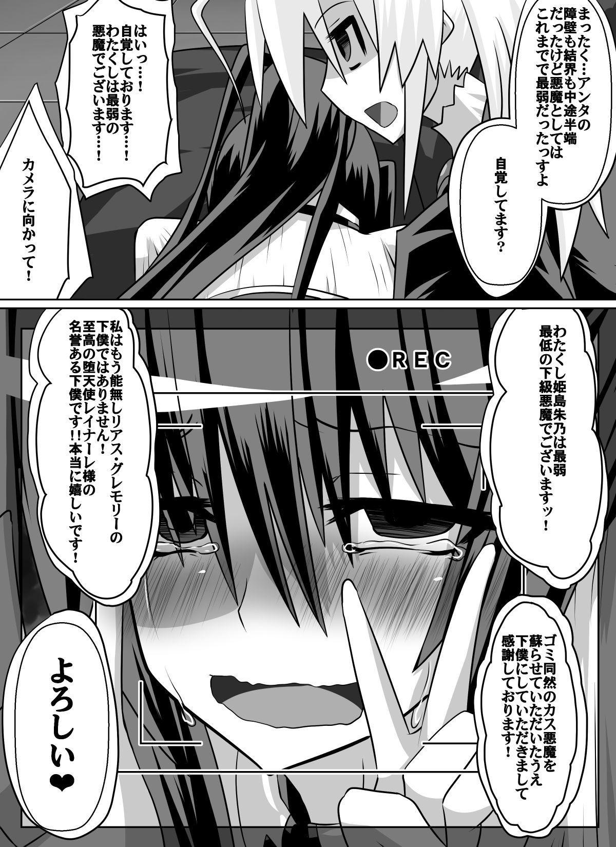 Benigami no Messatsuki ~Teki Onna ni Juurin Sareru Kouketsu Shoujo 36