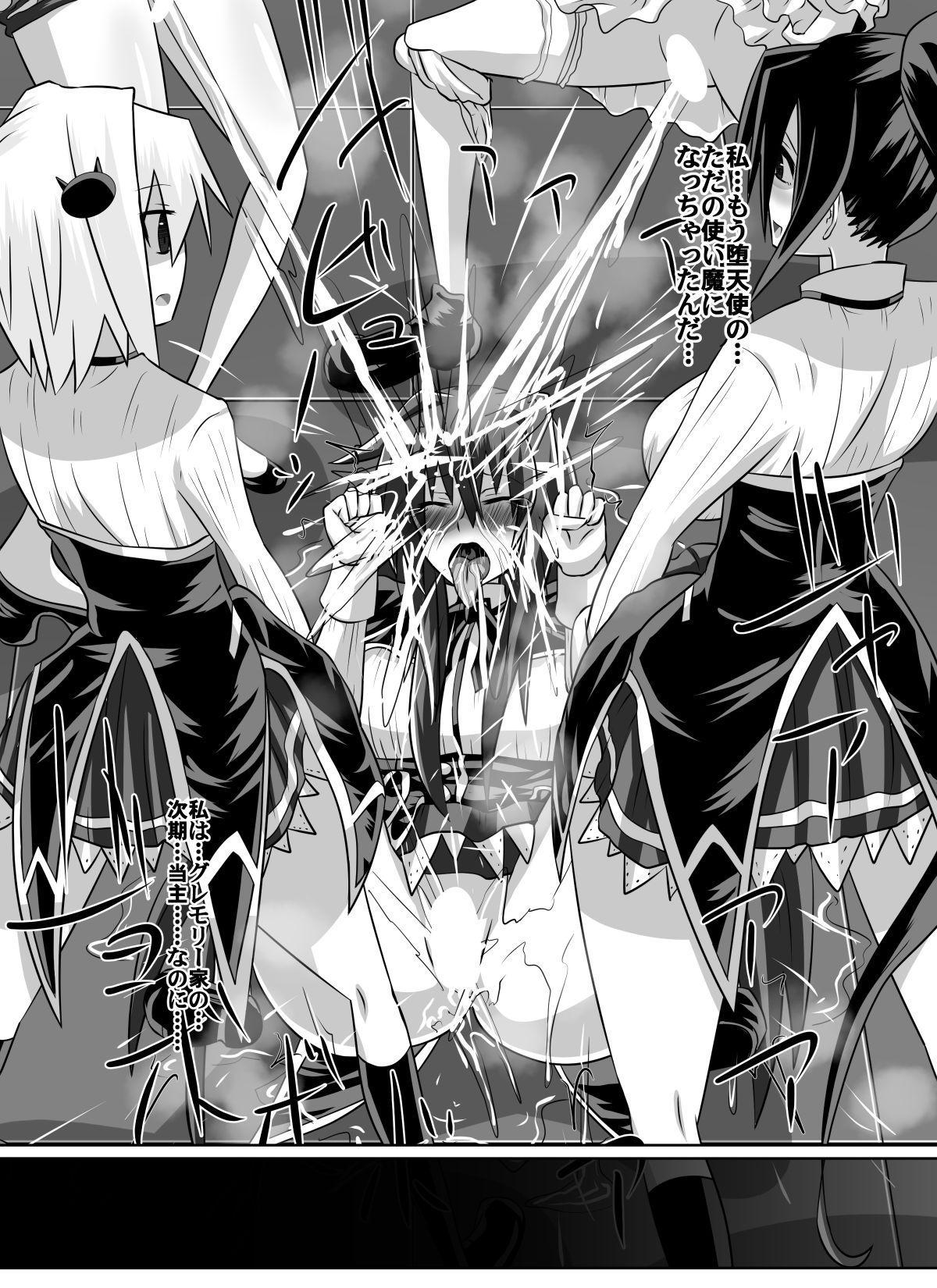 Benigami no Messatsuki ~Teki Onna ni Juurin Sareru Kouketsu Shoujo 54