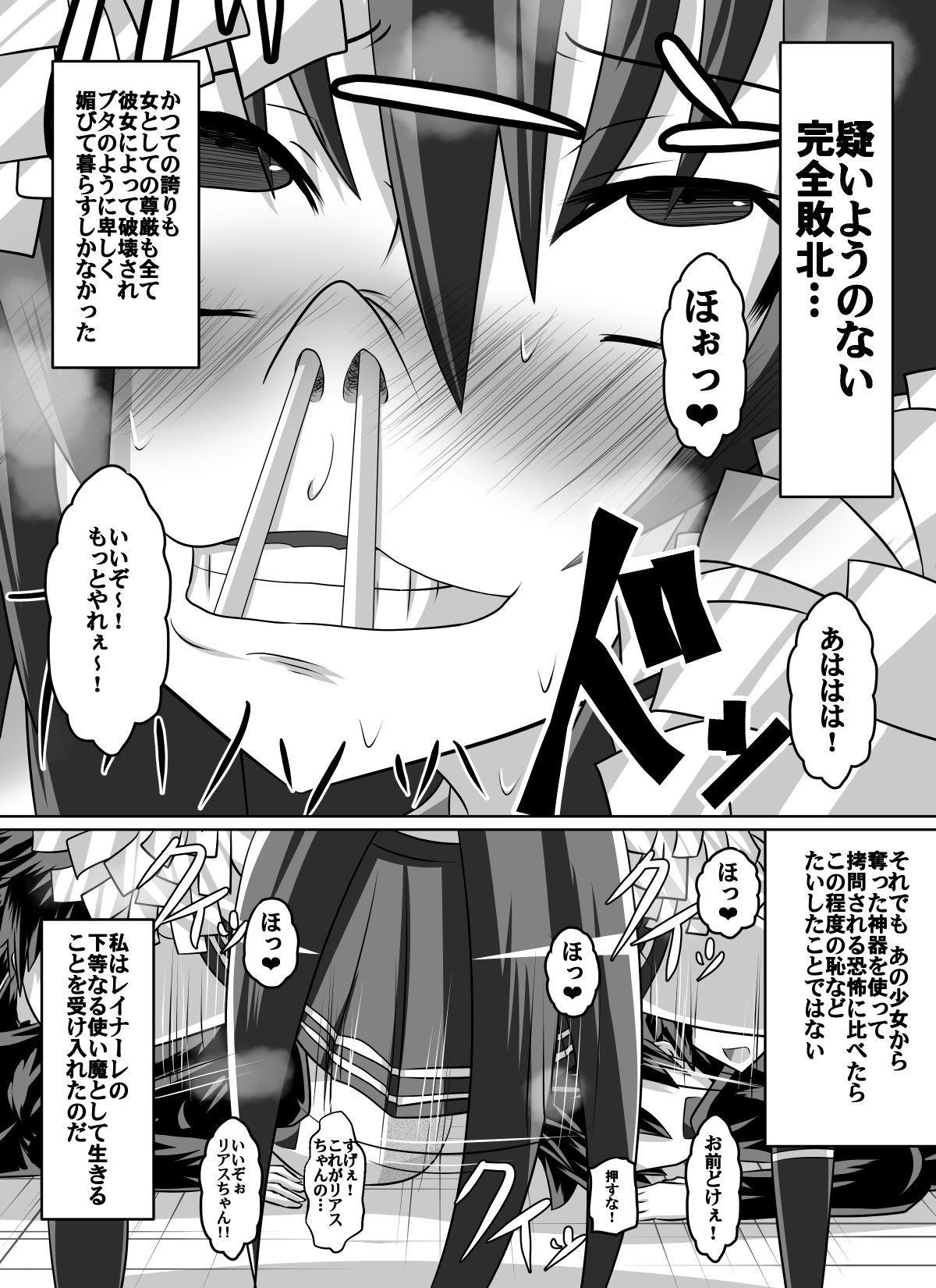 Benigami no Messatsuki ~Teki Onna ni Juurin Sareru Kouketsu Shoujo 58