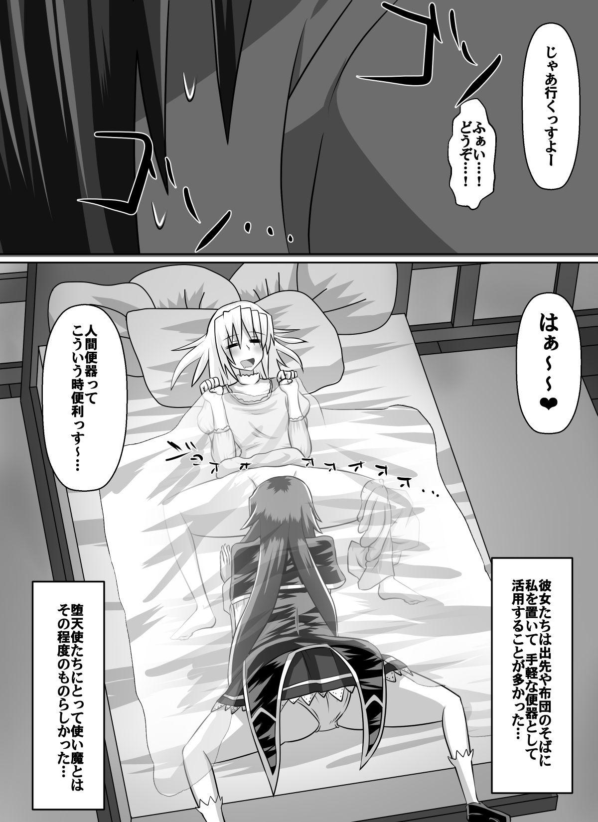 Benigami no Messatsuki ~Teki Onna ni Juurin Sareru Kouketsu Shoujo 61