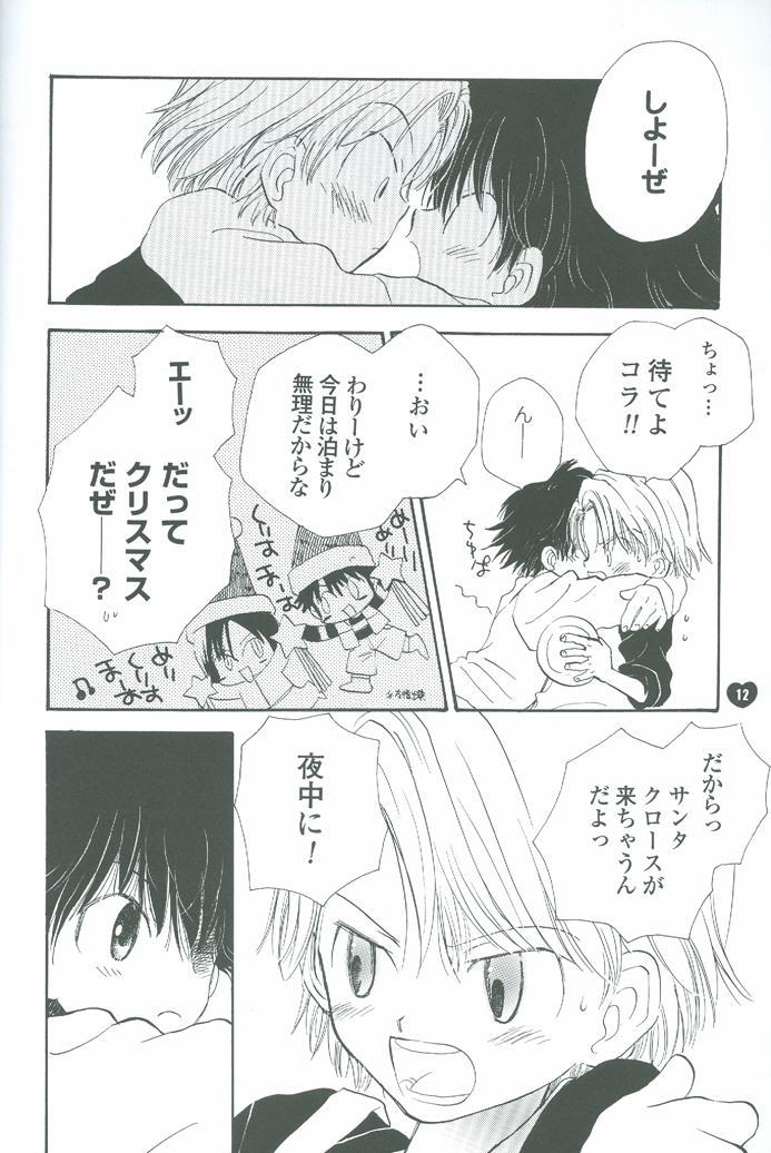 Neo Romance Game 11