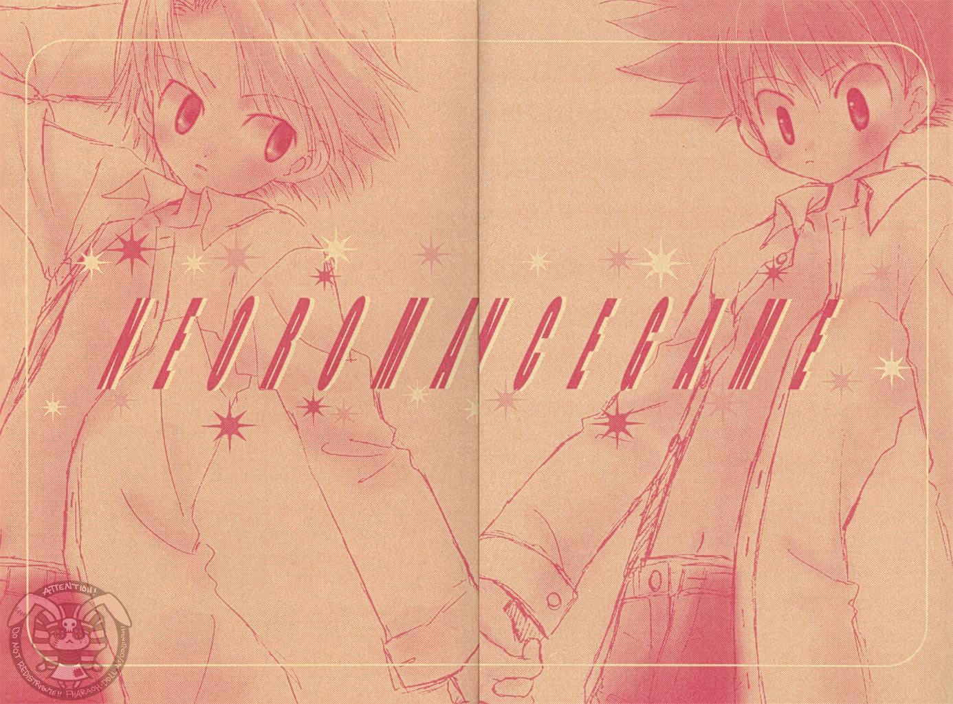 Neo Romance Game 4