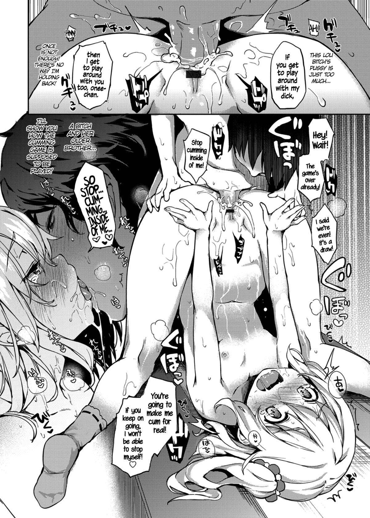 Ane Taiken Shuukan | The Older Sister Experience for a Week ch. 1-5+SP 36