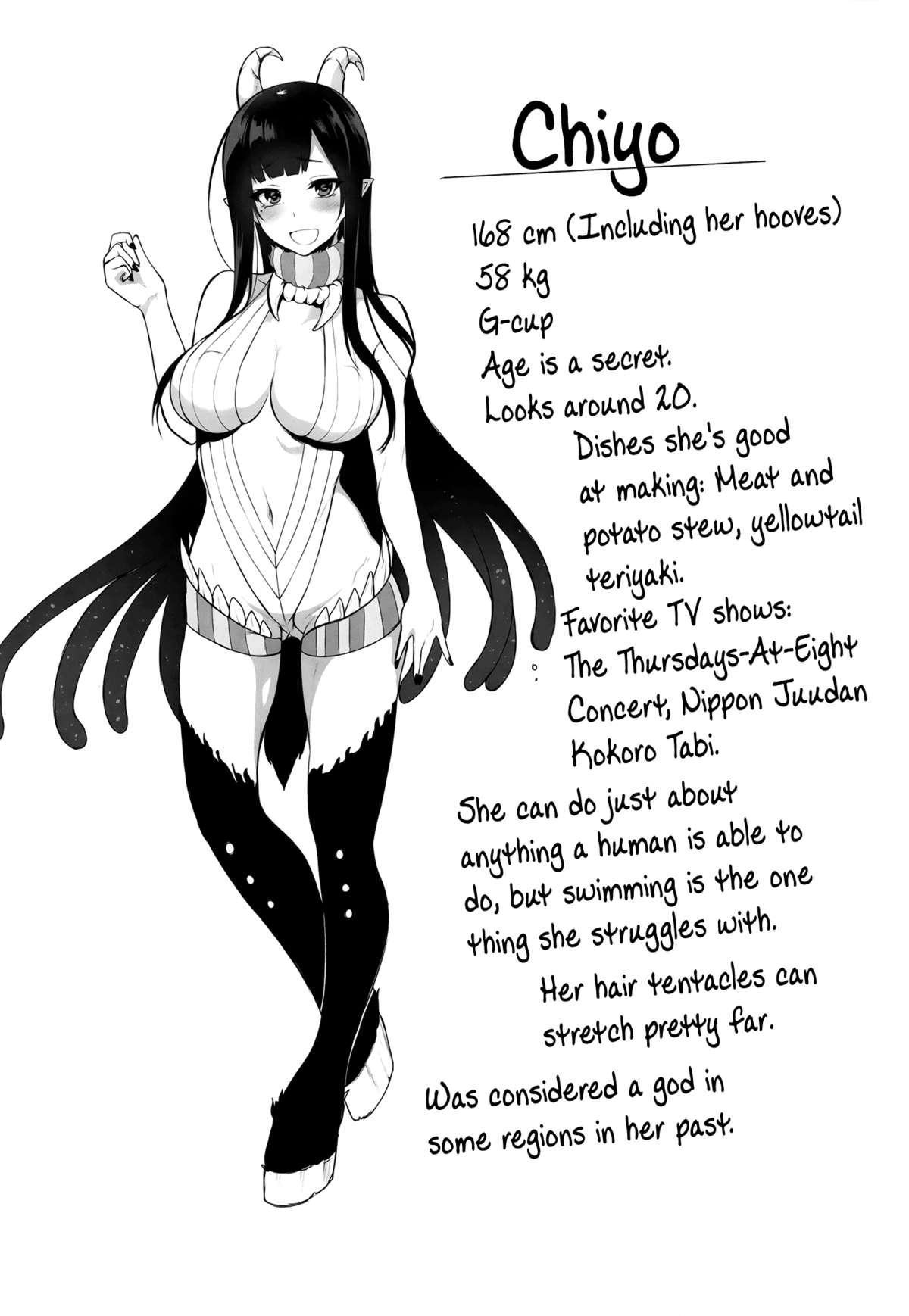 Ane Naru Mono (An elder sister) Pochi-Goya. English ver. 26