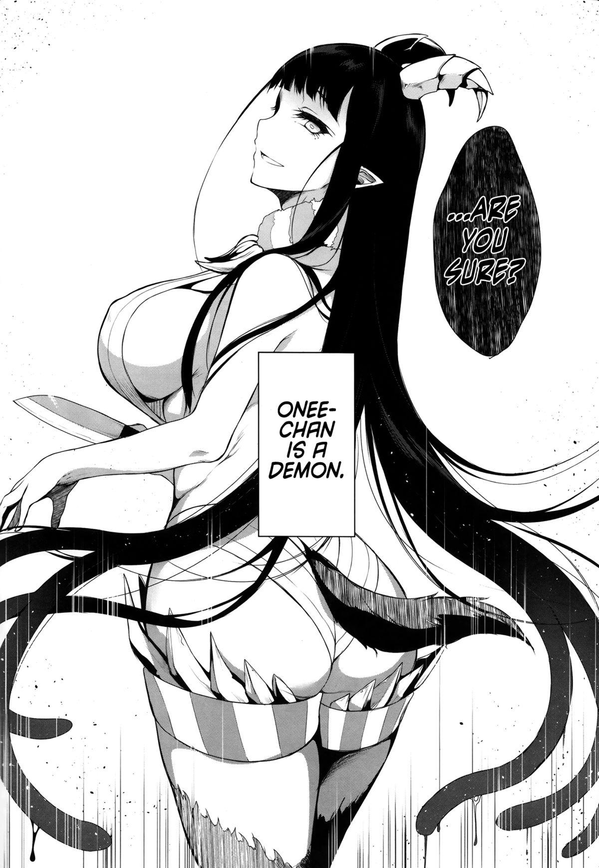 Ane Naru Mono (An elder sister) Pochi-Goya. English ver. 6