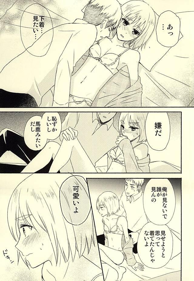 Knock Shinai Jean 13