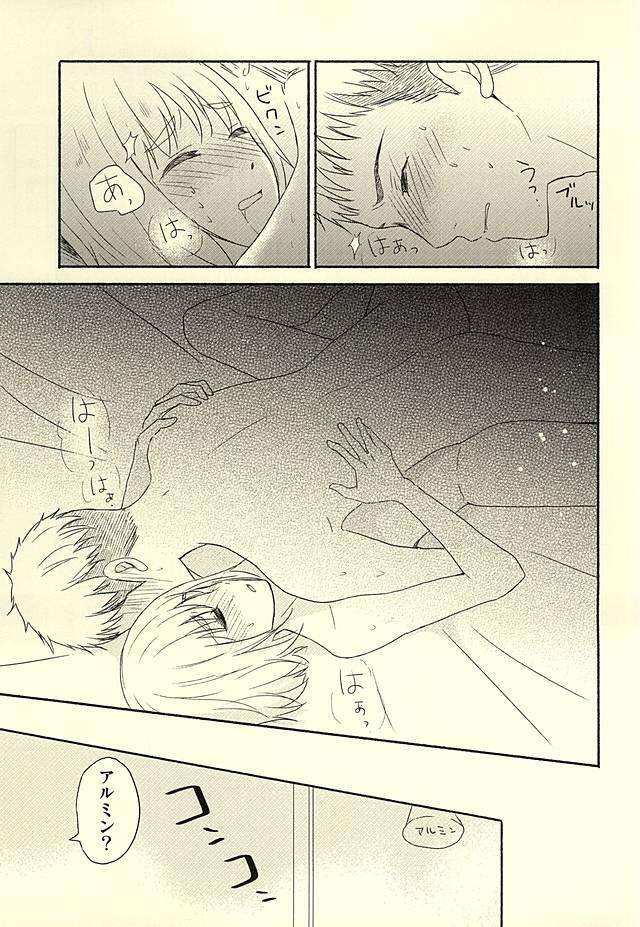 Knock Shinai Jean 23
