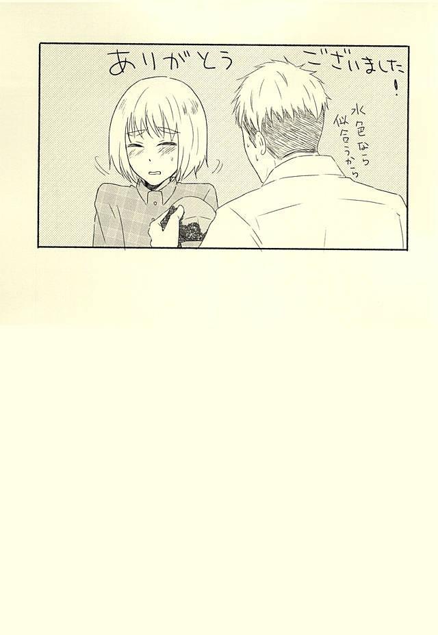Knock Shinai Jean 25